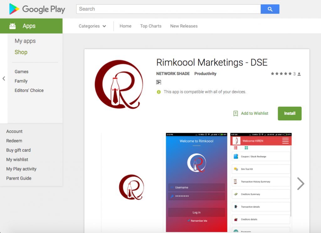 Rimkoool Marketings - DSE - ANDROID