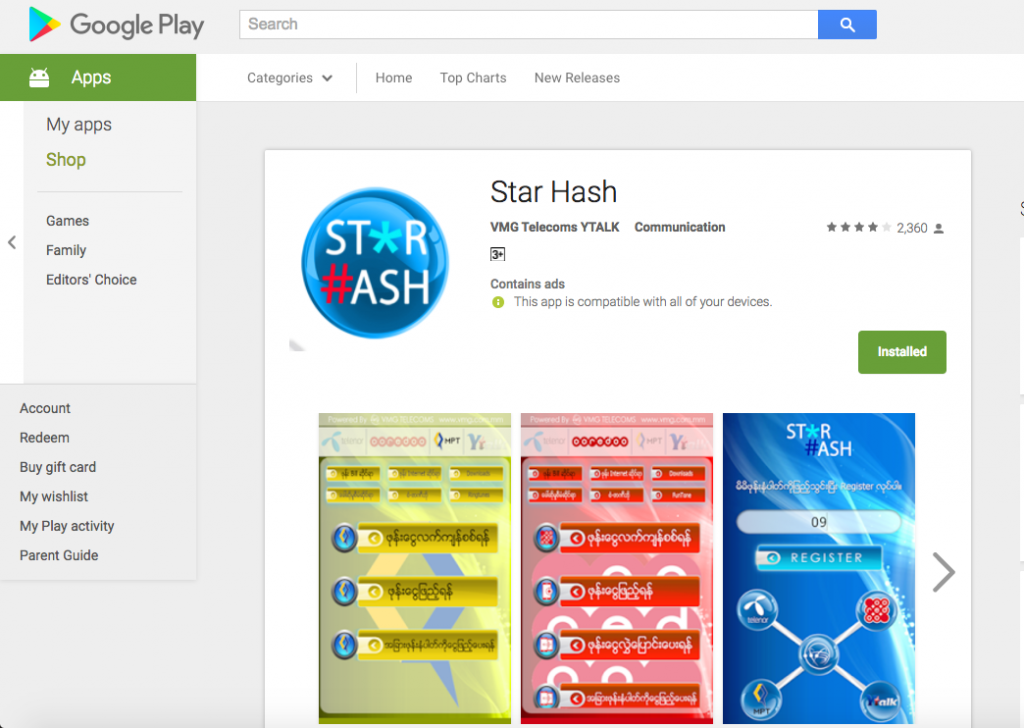 Star Hash - ANDROID